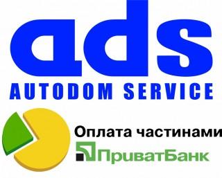 Оплата частями в ADS