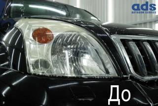 Полірування фар та обклеювання захисною плівкою Toyota Land Cruiser Prado