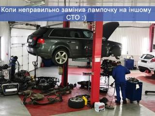 Тільки якісна діагностика та ремонт автомобіля в ADS!